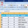 HotKey keyboard shortcuts
